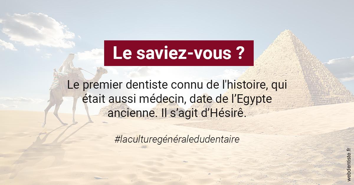 https://dr-georges-nasr.chirurgiens-dentistes.fr/Dentiste Egypte 2